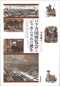 ヴァナキュラー文化と現代社会|出版|思文閣 美術品・古書古典籍の ...