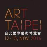 Art Taipei 2016 出展のお知らせ
