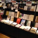 丸善京都本店 思文閣出版フェア 「知る喜び・学ぶ楽しさ」