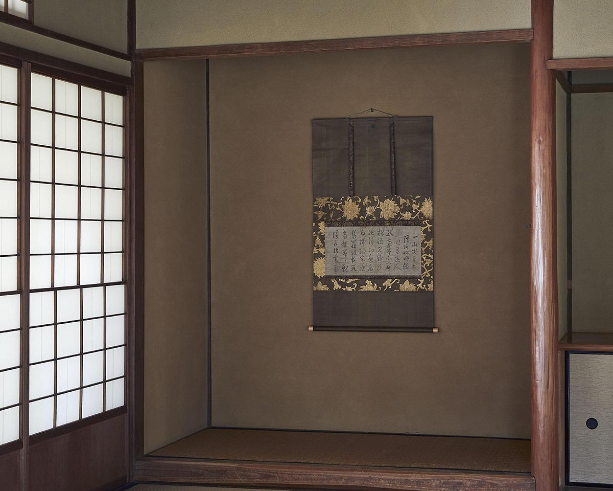 WANOBI – Fine Art Archives by Shibunkaku
