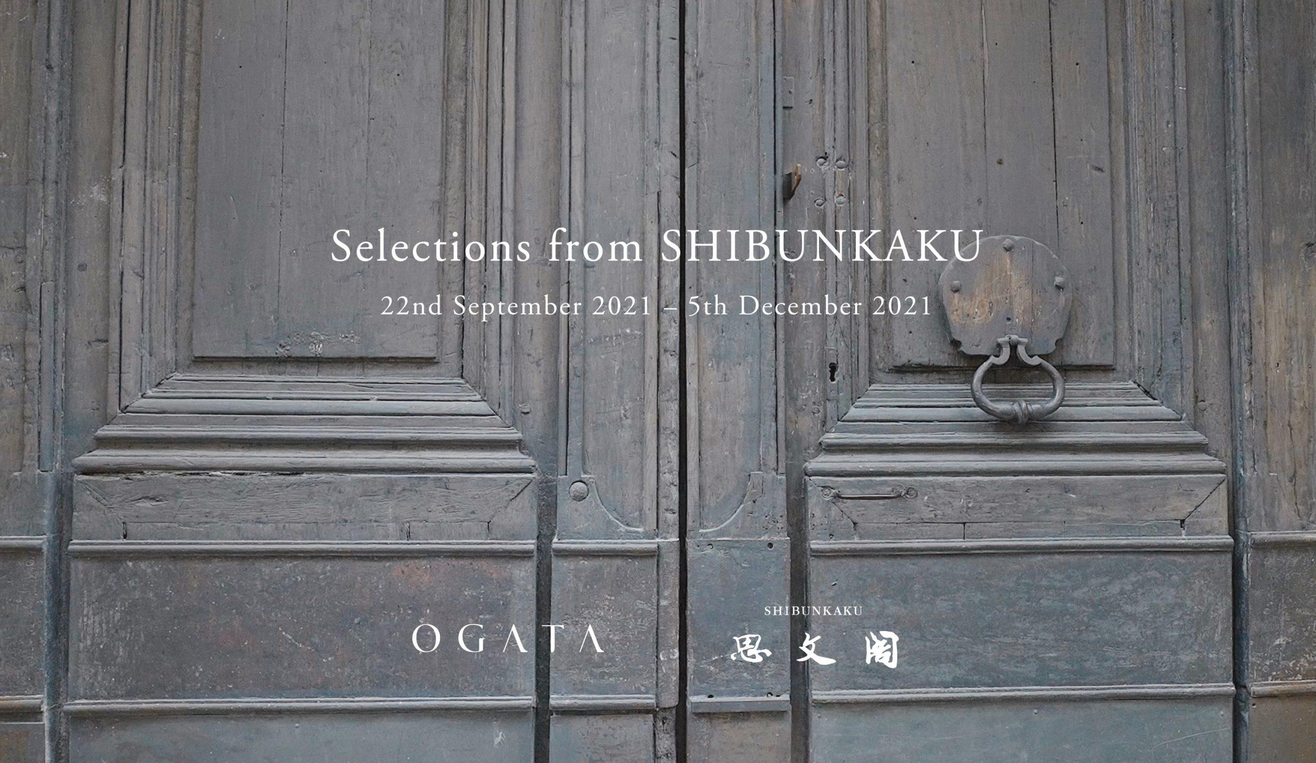 Private Viewing Space in Paris & Galerie OGATA Paris | Selections from Shibunkaku Announcement
